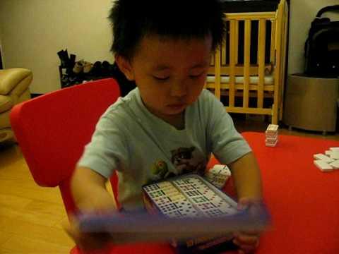 081027 浩-玩 Dominos