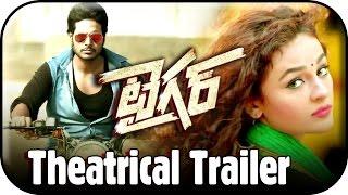 Tiger Telugu Movie Theatrical Trailer | Sundeep Kishan | Rahul Ravindran | Seerat Kapoor