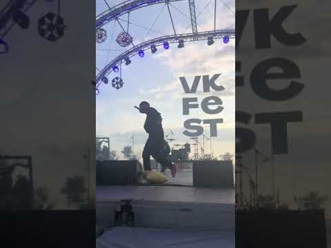 Big Baby Tape - Gimme The Loot VkFest 2019