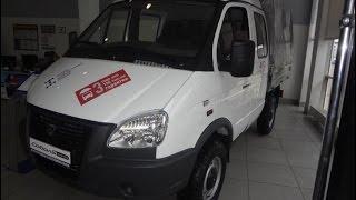 ГАЗ 2752 Соболь ... - gruzovo.com