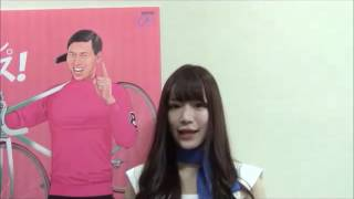 開設67周年記念西武園競輪ゴールド・ウイング賞GⅢ小嶋みやびさんが来社しました。