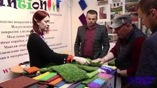 XXVI международная строительная выставка «Город» в Приморском крае
