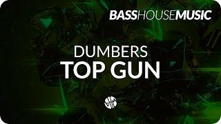Dumbers - Top Gun