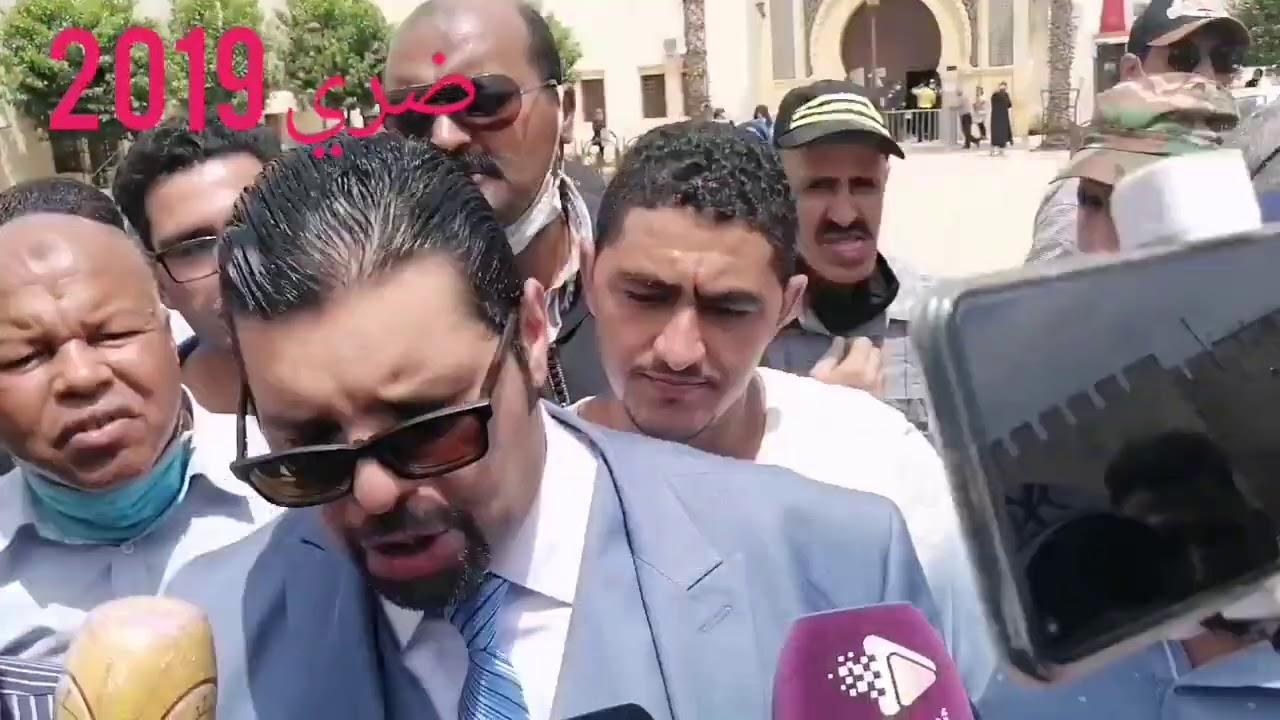 محامون الزروالي يصرحان بنهاية التحقيق