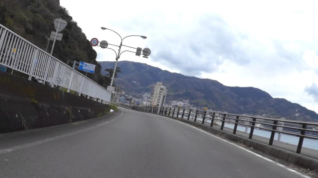 静岡県道109号 伊東川奈八幡野線...