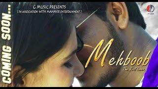 Mehboob | Tu Mora Mehbooba | Swayam Padhi | Asima Panda | Sad Romantic Song | Teaser | G Music.