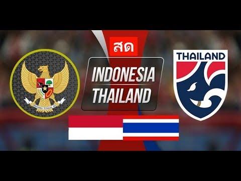 ดูบอลสด ไทย - อินโดนีเซีย บอลโลก รอบคัดเลือก วันนี้ 10 ก.ย. 62