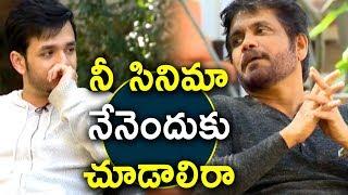 Nagarjuna Says To Akhil Why I Wana See Your Movie @ Mr.Majnu Exclusive Interview | Niharika Movies