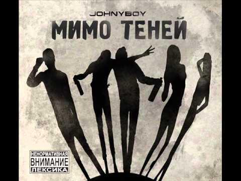 Клип Johnyboy - Ванна полная льда
