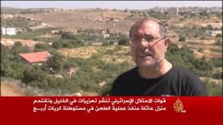 استشهاد فلسطيني ومقتل إسرائيلية في مستوطنة بالخليل