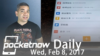 Samsung Galaxy S8 display leaks, Android Wear 2 0 & more   Pocketnow Daily