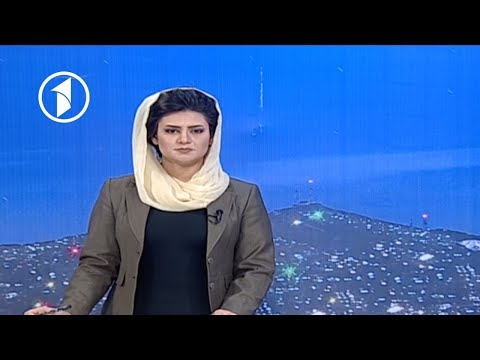 Afghanistan Dari News 26.12.2017 خبرهای افغانستان