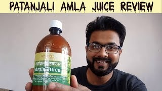 How to Use Amla Juice for Weight Loss   Patanjali Amla Juice Review Hindi   Amla Juice for Skin,Hair