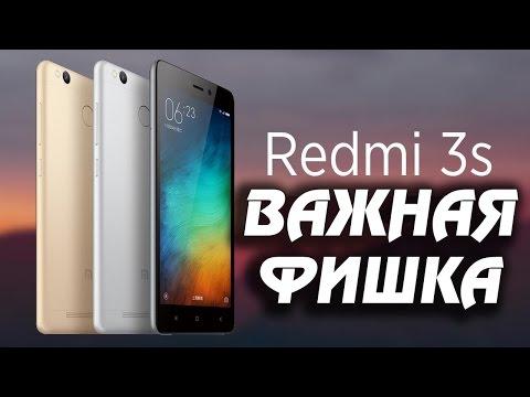 Видео Ремонт xiaomi redmi note 3