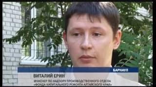 видео Демонтаж кровли в Барнауле