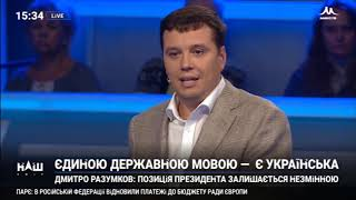Володимир Пилипенко назвав причину, чому мовний закон не влаштовує Європу