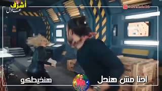 حالات واتس مهرجانات 🎤| جاهزين بالسلاح جايين 💥| فيلم لص بغداد |محمد امام