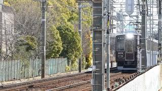 【フルHD】阪急電鉄神戸線8000系(特急) 通過シーン 2