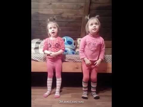 Танец близняшек.