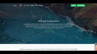 omibrix.com - отзывы, рейтинг и обзор хайп проектов   addhyips.ru
