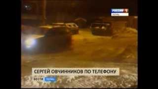 Около десяти машин Перми «заковала в лед» коммунальная авария(http://t7-inform.ru/s/videonews/20131220234136 В Перми на пересечении улиц Плеханова и Грузинской прорвало трубу и сейчас залив..., 2013-12-20T19:55:27.000Z)