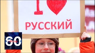 Украинские радикалы в ШОКЕ! Во Львове приняли СМЕЛОЕ решение! 60 минут от 17.01.19
