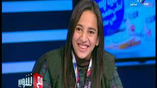فيها حاجة حلوة بصوت البطلة مريم طارق