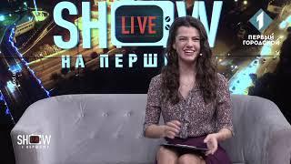 LIVE SHOW № 62: Масляна, Обухов, гурт «П.У.Ль.С.»