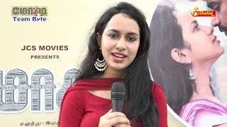 மோ ச டி படக் குழுவினருடன் சந்திப்பு Mosadi Tamil Movie Team Interview Mosadi Movie Team Byte