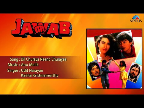 dil churaya neend churaai jawab lyrics jawab