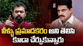 BJP Leaders Disappointed Over Tdp Leaders Joining BJP | ABN Telugu