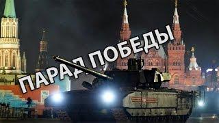 Парад Победы 9 мая / May 9 Victory Parade