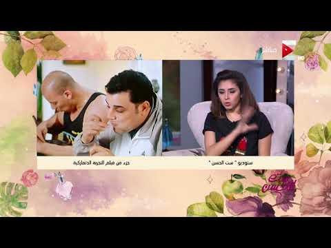 ست الحسن - شوف الفنان أحمد التهامي بيقول إيه عن الزعيم -عادل إمام-  - 14:20-2017 / 11 / 23