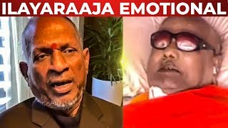 Karunanidhi is the only last political leader – Ilayaraaja Emotional Video