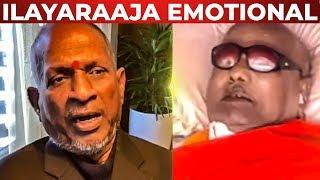 Karunanidhi is the only last political leader – Ilayaraaja Emotional Video