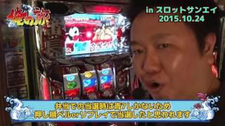 パチンコ・パチスロホール情報誌『月刊でるネット 北関東版』がおくる【...