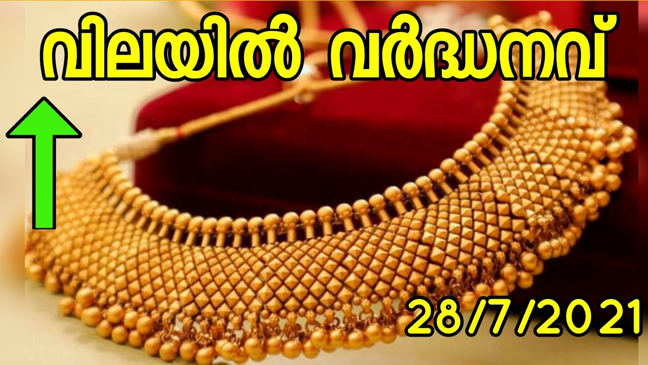 today gold rate/ഇന്നത്തെ സ്വർണ്ണവില/kerala gold rate today/916 gold rate