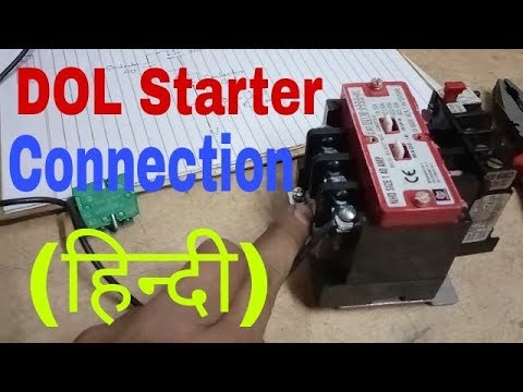 DOL Starter Connection in Hindi, DOL Starter Control Circuit ...