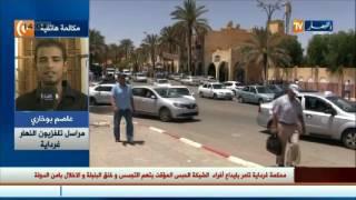 الجزائر تعلن تفكيك شبكة تجسس دولية تعمل لفائدة إسرائيل (فيديو)