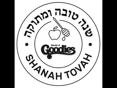 Rosh Hashana 2019 ראש השנה Gifts, Kosher,