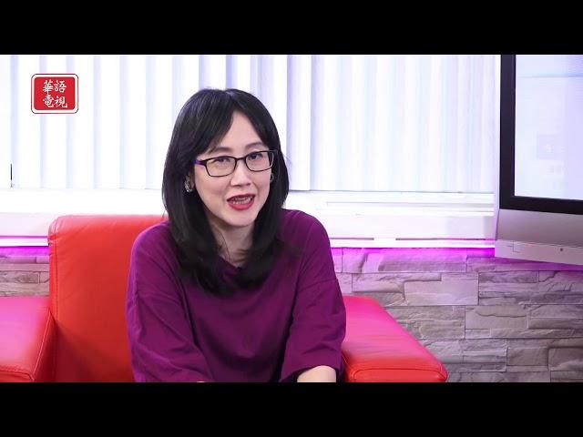華爾街週報 05/10/2019 (下)