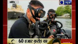 Baixar Exclusive Report: India's deadliest force is Marcos commandos