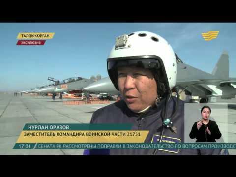 Молодые военные летчики совершили первые полеты на СУ-30СМ