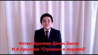 Мой фильм Стрекоза и Муравей