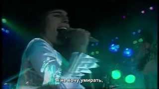 Queen - Bohemian Rhapsody - русские субтитры