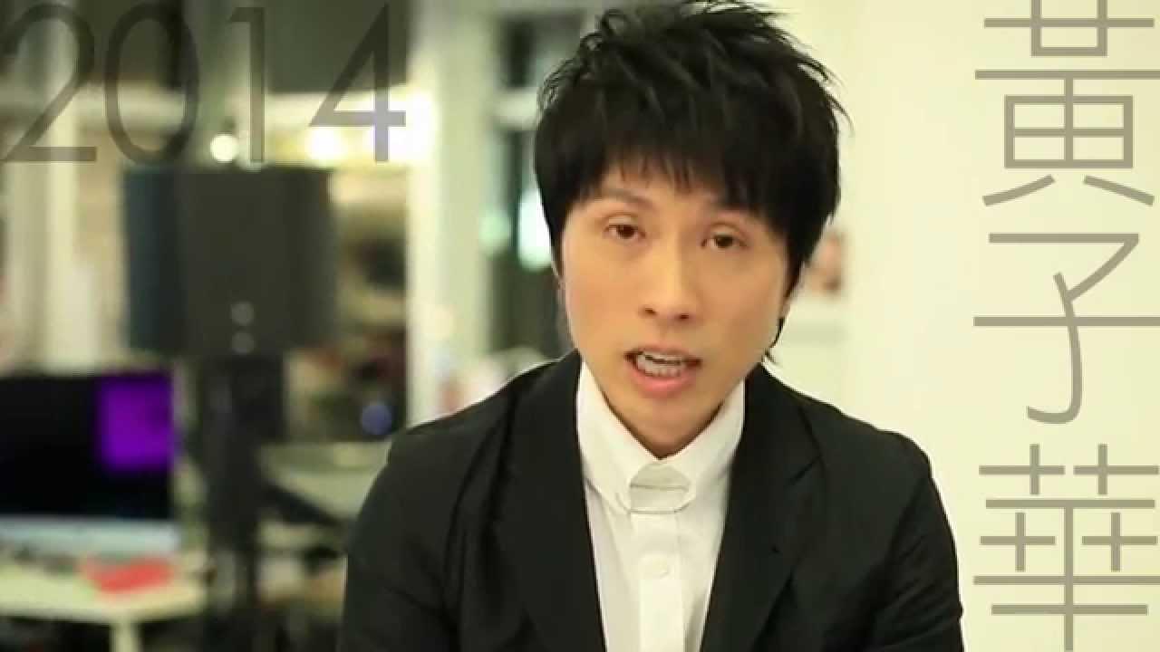 黃子華【唔黐線 唔正常】棟篤笑 2014 - 溫哥華 - YouTube