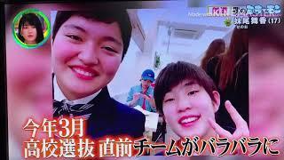 Japan Kendo team 17 wkc - Women team - Maika Seno (2)