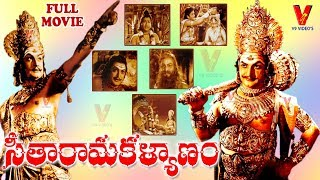 SEETHA RAMA KALYANAM | TELUGU FULL MOVIE | N T RAMA RAO | KANTHA RAO | HARINATH | V9 VIDEOS