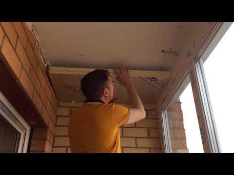 05 - потолок, PIR плиты - Утепление балкона