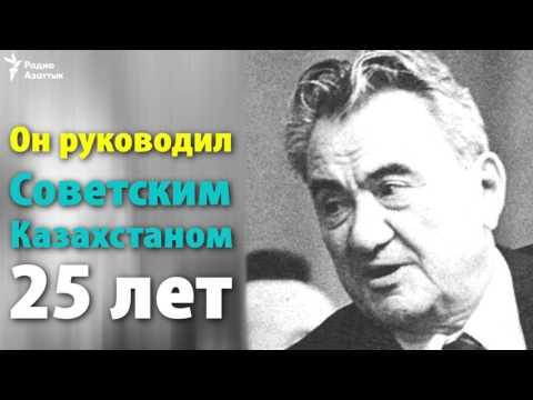 Забытое за 25 лет независимости Казахстана